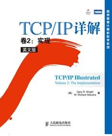 TCP/IP详解 卷2:实现(英文版)