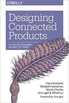 物联网产品设计