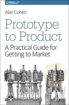 硬件创业:从原型到成品