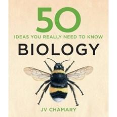 你不可不知的50个生物学知识