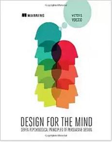 设计思想:说服式设计七原则