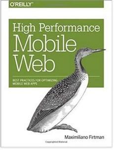 高性能移动Web开发