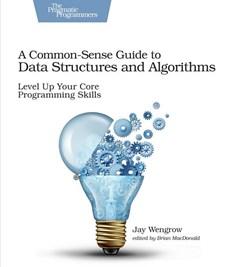 数据结构与算法图解