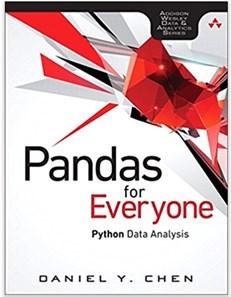 Python数据分析必知必会