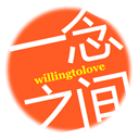 willingtolove