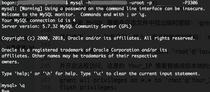 远程访问 MySQL