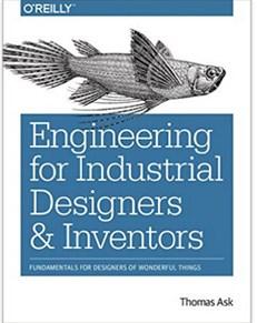 写给工业设计师的工程技术书
