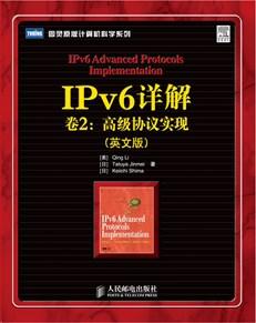IPv6详解,卷2:高级协议实现(英文版)
