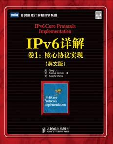 IPv6详解,卷1:核心协议实现(英文版)