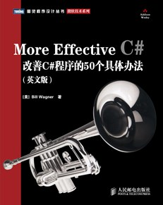 More Effective C#——改善C#程序的50个具体办法(英文版)