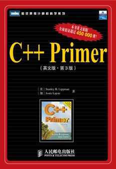 C++ Primer(英文版第3版)