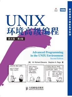 UNIX环境高级编程(英文版第2版)