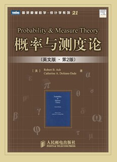 概率与测度论(英文版•第2版)