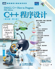 C++程序设计(英文版)