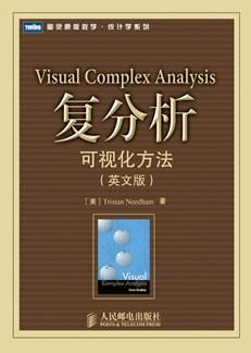 复分析:可视化方法(英文版)