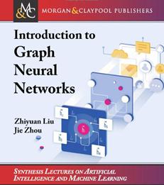 图神经网络导论
