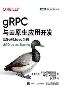 gRPC与云原生应用开发:以Go和Java为例